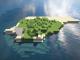 The Empty Island